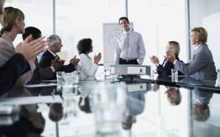 Внешнее управление и внешний управляющий при банкротстве