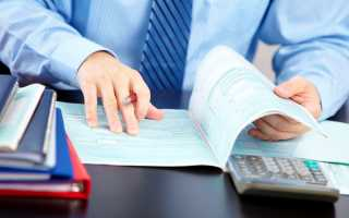Особенности компенсации текущих платежей при банкротстве