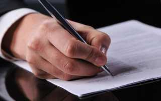 Как составить и подать заявление о банкротстве физического лица
