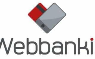 Микрофинансовая компания «Вэббанкир»: о чём говорят отзывы?