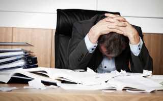 Пошаговая инструкция банкротства юридических лиц в 2019 году