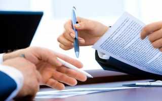Как составить иск о взыскании долга по расписке, образец заявления