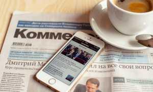 Банкротство: общие сведения и особенности публикации в издании Коммерсант