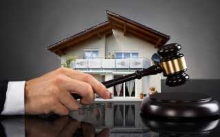 Покупка недвижимости банкротов: правила проведения и участия в торгах