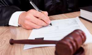 Что нужно знать об отмене судебного приказа о взыскании долга по кредиту