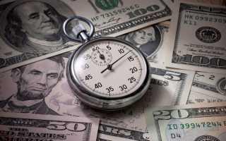 Просроченная дебиторская задолженность — что это и сколько месяцев можно не платить