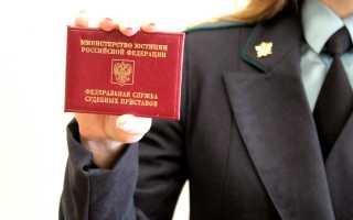 Обращение взыскания на имущество должника:  процедура от инициации до вступления в силу