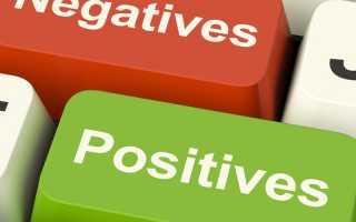 Положительные и отрицательные стороны банкротства физических лиц