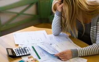 Черный список должников по кредитам: проверка истории и последствия