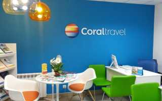 Coral Travel: новость о банкротстве и последствия для клиентов