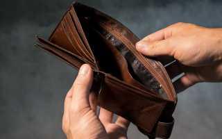 Как пройти процедуру банкротства физическому лицу