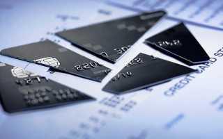 Процедуры банкротства и ликвидации юридических лиц, чем они отличаются и для чего используются