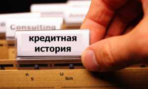 Как бесплатно проверить кредитные долги по фамилии