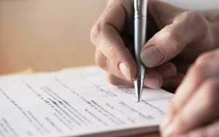Как составить заявление о выдаче судебного приказа о взыскании долга по расписке