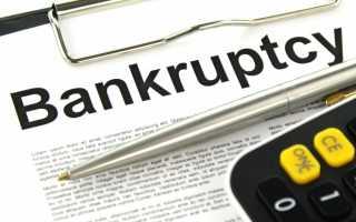 Какие выплаты полагаются сотрудникам при банкротстве предприятия