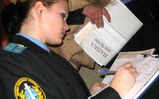 Как составляется заявление судебным приставам на розыск должника