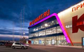 Последние новости о банкротстве «Юлмарт»
