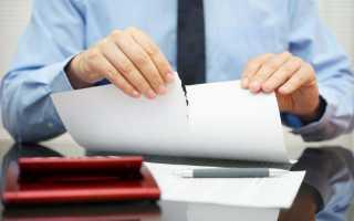 Оспаривание подозрительных сделок при банкротстве юридических и физических лиц
