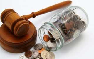 Особенности прекращения процедуры банкротства