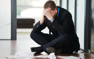 Физические лица могут объявить себя банкротом — что нужно для этого сделать?