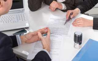 Заявление конкурсному управляющему о включении в реестр кредиторов