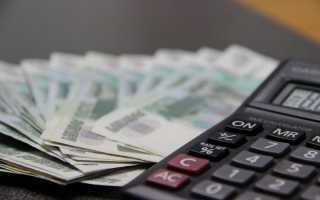 Как купить дебиторскую задолженность на торгах по банкротству