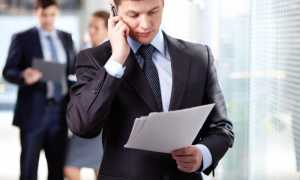 Жалоба на действие или бездействие арбитражного управляющего: особенности оформления и подачи