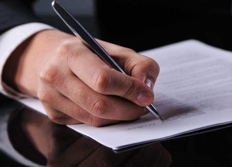Как подать заявление о банкротстве юридического лица
