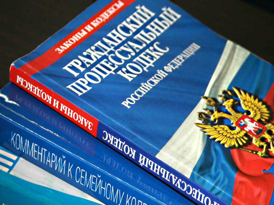 Как узнать содержание судебного приказа по номеру. Как можно ознакомиться с судебным приказом, зная его номер и дату постановления? Мировые судьи Российской Федерации
