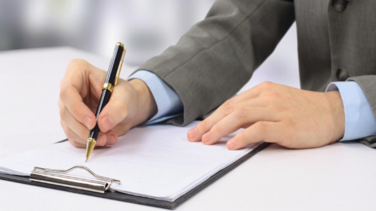 Образец заявления о розыске должника судебным приставам