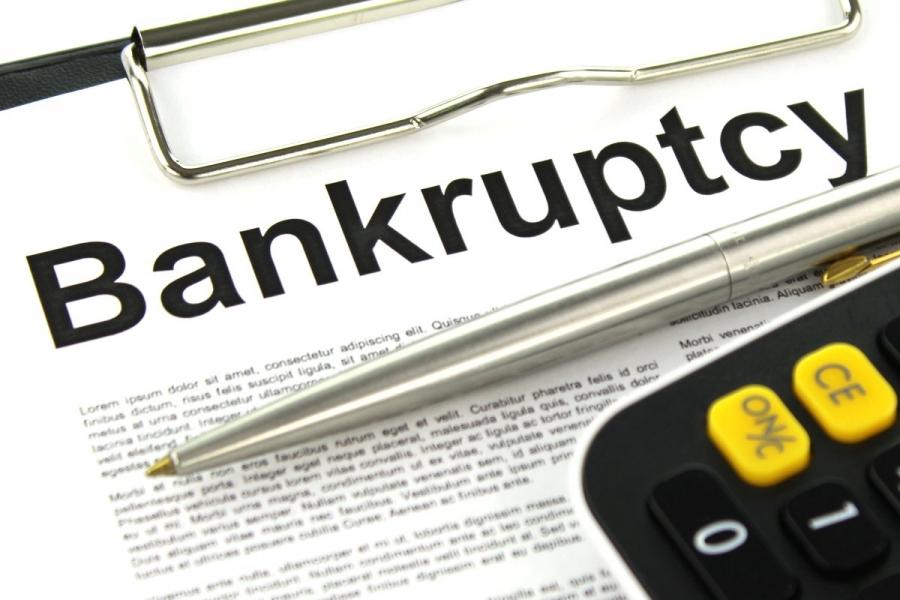 Предприятие объявило о банкротстве