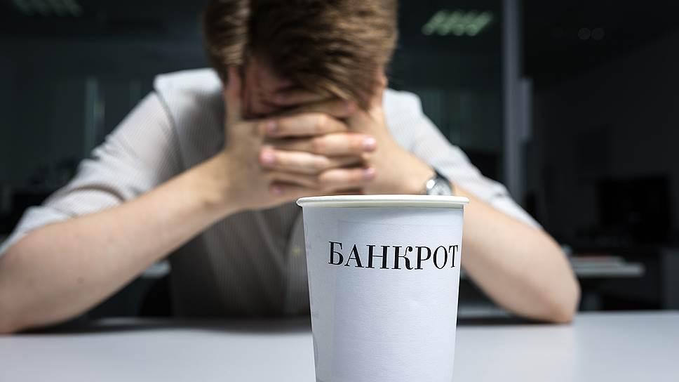 Исполнительное производство при банкротстве и его прекращение