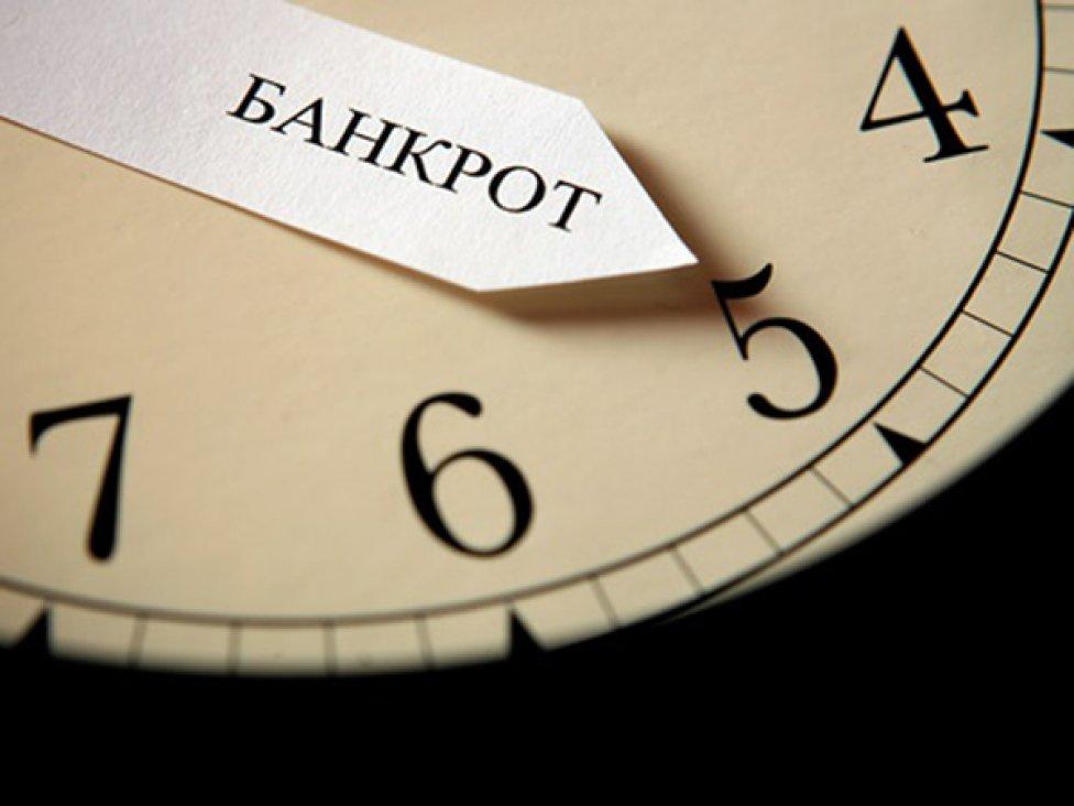Понятие и признаки банкротства, понятие и признаки несостоятельности и банкротства