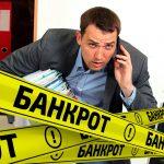 Банкротство при отсутствии должника