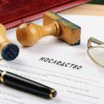 Наследуются ли долги по кредитам умершего?