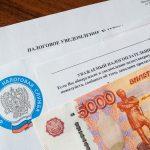 Сведения о задолженности по налоговым платежам — как узнать?