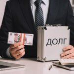 Наблюдение при банкротстве — введение, сроки и последствия процедуры