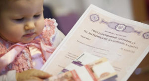 Судьба материнского капитала при банкротстве — как сохранить сертификат или купленное за его счет жилье