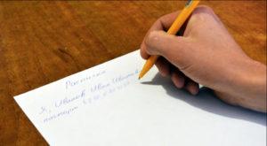 Порядок действий, если дали в долг без расписки. Как его вернуть?