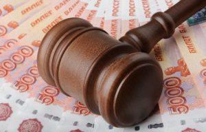 Различные способы взыскания долга с юр. лица — досудебно, через суд и по исполнительному листу